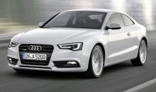Audi  A5 Coupe - аренда авто Варшава, Краков - CENTRUM RENT a CAR